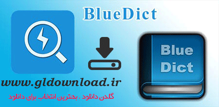دیکشنری Blue Dict