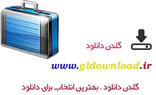 Jabe-abzar-(www.gldownload.ir)