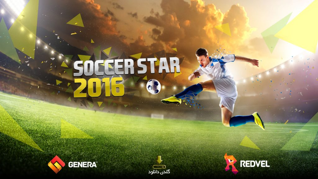 Screenshot1-Game-Soccer-Star-2016-World-Legend-for-Android