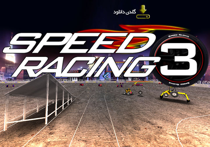 Screenshot1_Game-Speed-Racing-Ultimate-3-for-Android