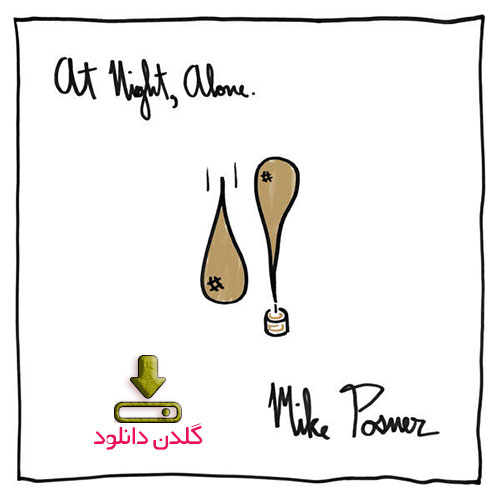 آهنگ I Took a pill in Ibiza از Mike Posner