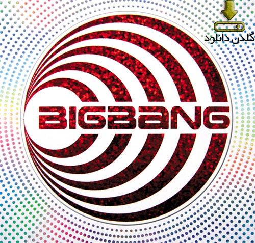 آهنگ کره ای Lies از Big bang