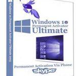 دانلود فعال سازی ویندوز Windows 10 Permanent Activator