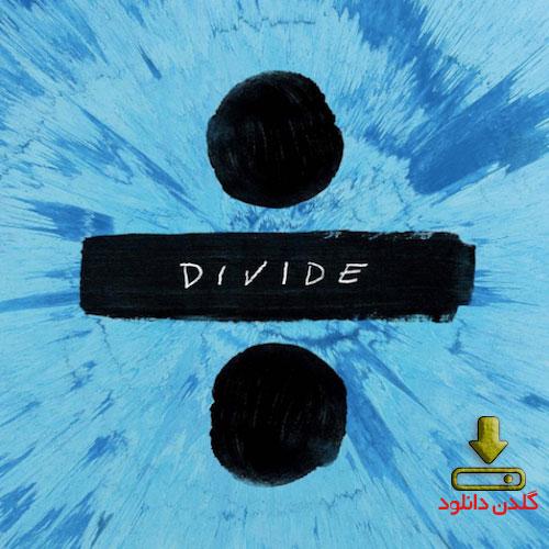 آهنگ Perfect از Ed Sheeran