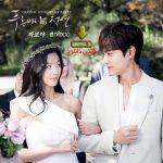 آهنگ کره ای Fool از Ken VIXX همراه با متن و ترجمه
