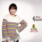 آهنگ کره ای I still love you از Bae Suzy همراه با متن و ترجمه