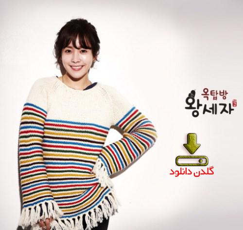 آهنگ کره ای I still love you از Bae Suzy