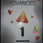 حل workbook advanced 1 کانون زبان ایران