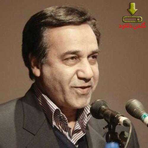 آهنگ صبح پیروزی 2 از محمد گلریز