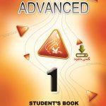 حل advanced 1 students book کانون زبان ایران