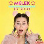 آهنگ ترکیه ای Biz Kizlar از Melek همراه با متن