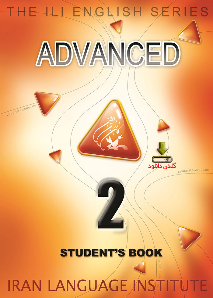 حل کتاب Advanced 2 students book