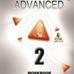 حل کتاب Advanced 2 workbook کانون زبان ایران