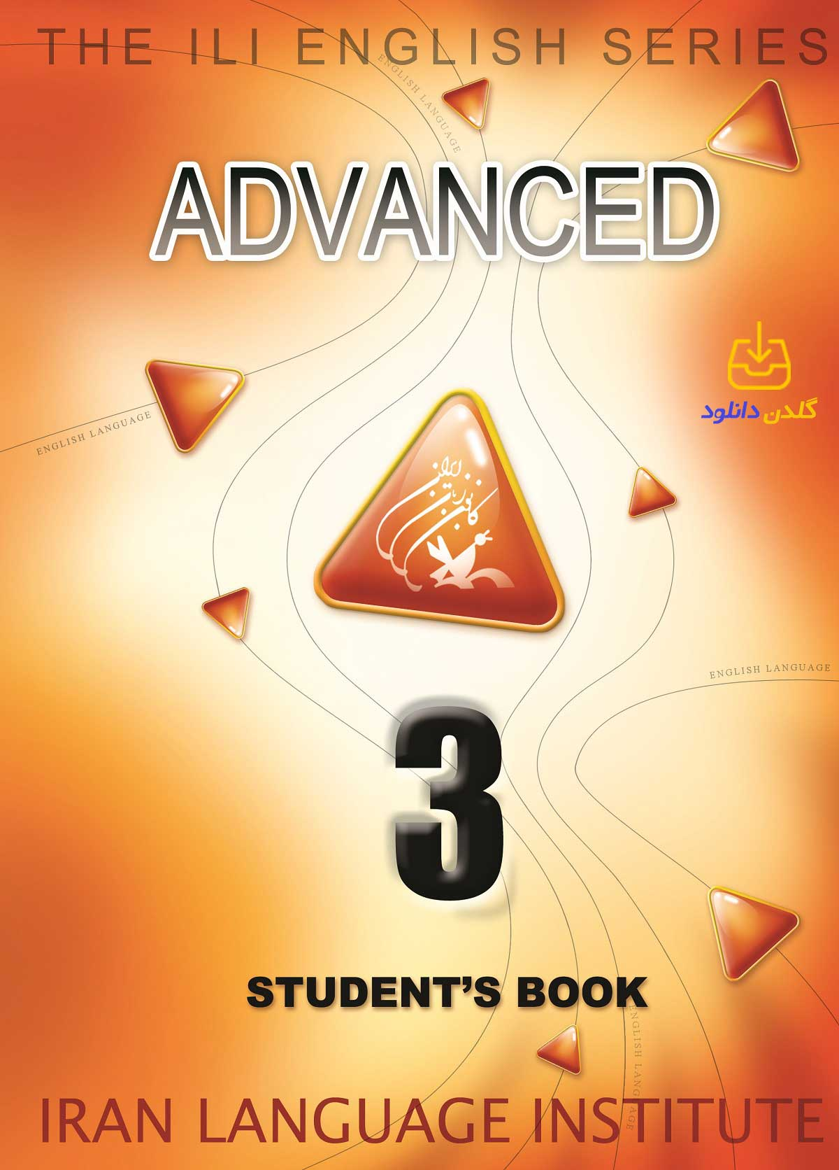 حل کتاب Advanced 3 students book